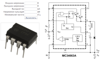 Калькулятор для MC34063