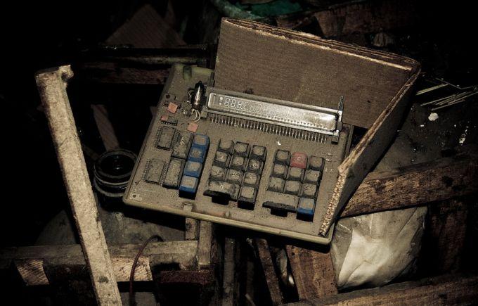 Завод Процессор