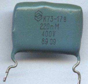 Кузнецкий завод конденсаторов