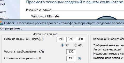 Открыть изображение в новом окне
