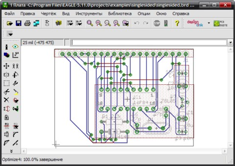 Magnificent Eagle 5.11 Festooning - Electrical Circuit Diagram Ideas ...