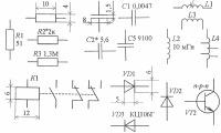 Условные графические обозначения на электрических схемах