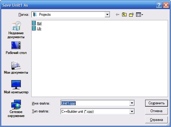 Диалоговое окно сохранения файлов