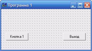 Внешний вид измененной формы Form1