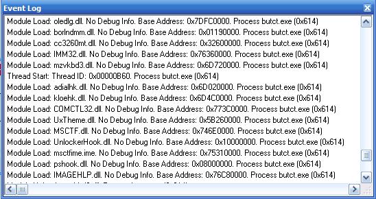 Окно регистрации событий программы