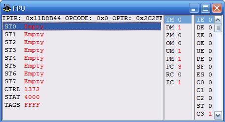Окно работы математического сопроцессора
