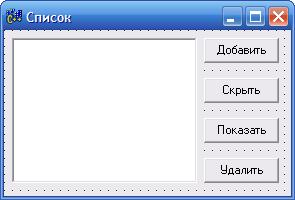 Окно формы программы