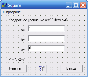 Расположение компонентов на основной форме программы