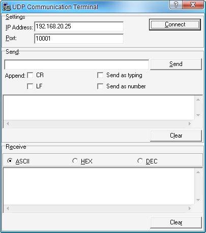 Встроенный инструмент UDP Terminal