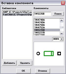 insertcomp