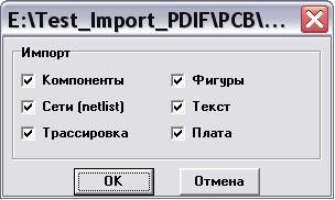import_PDIF