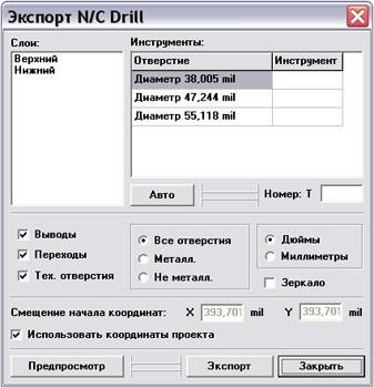 exportNCdrill