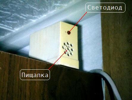 290_4b9933370fa69.jpg 444X336 px