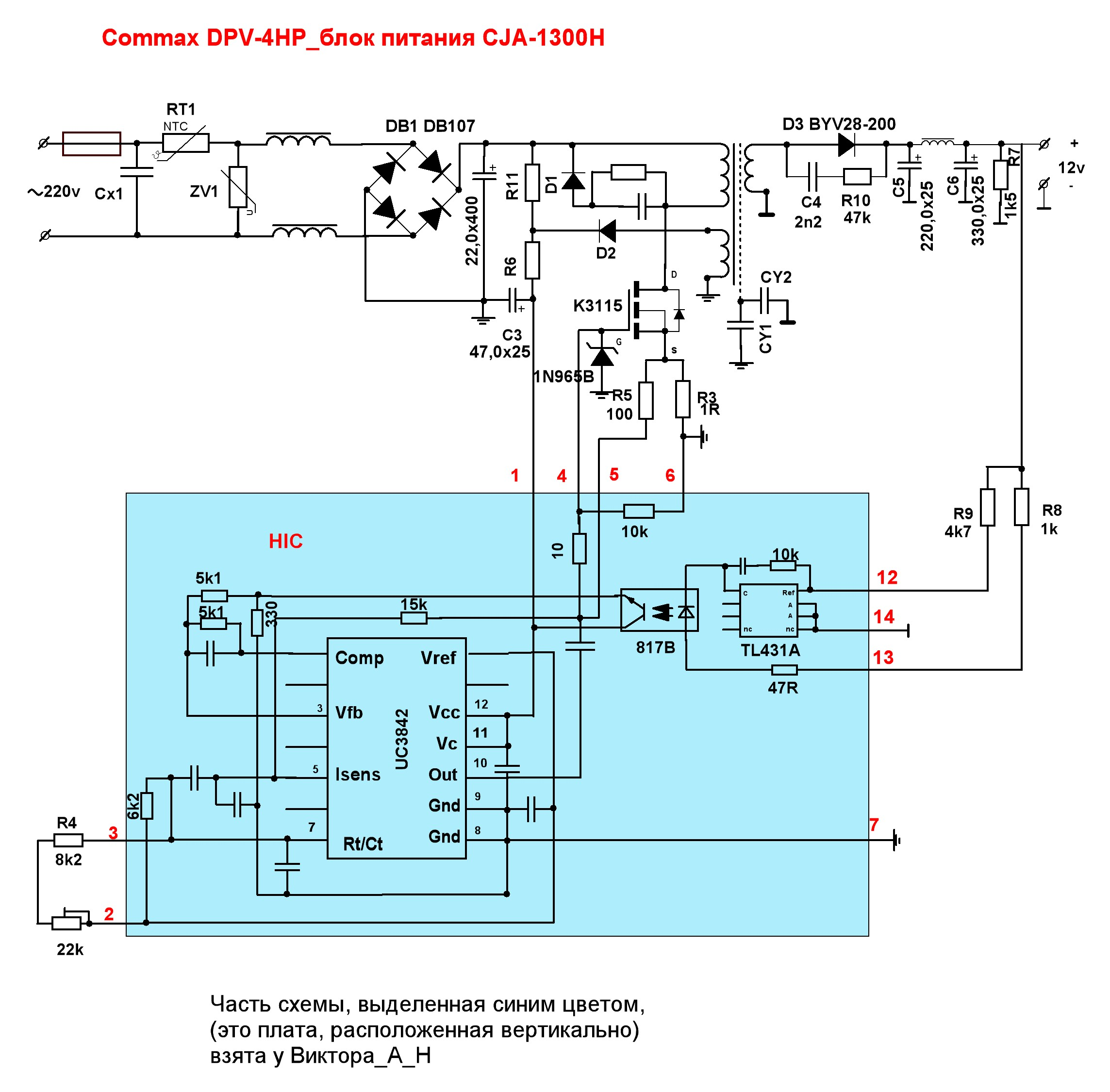Схемы на видеодомофоны commax