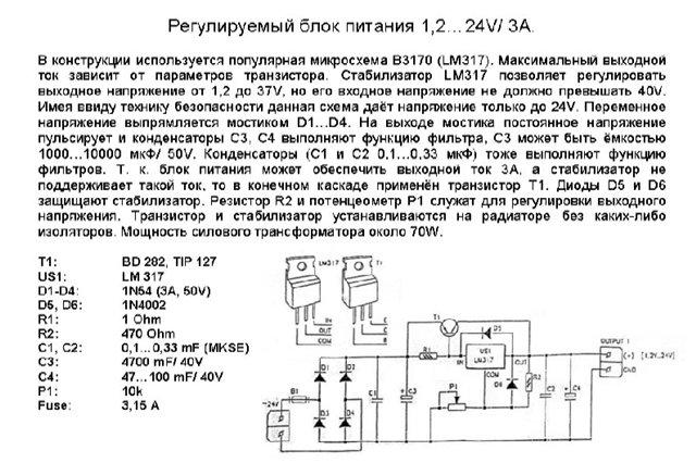 Схемы подключения отопления загородного дома.