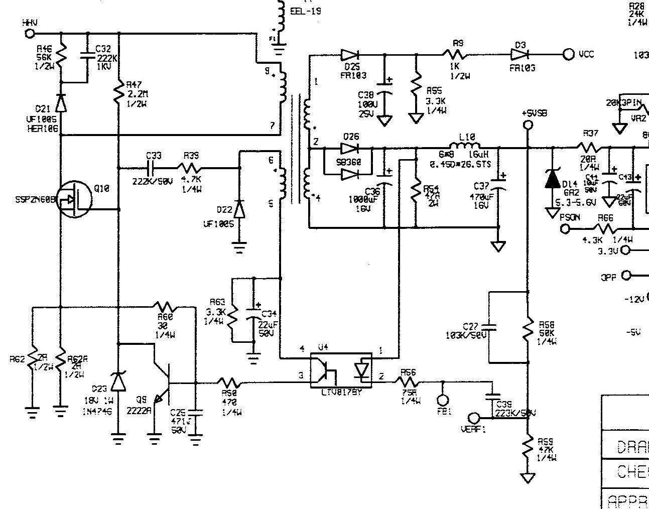 Схема блока питания компьютера iw-p250a2-0