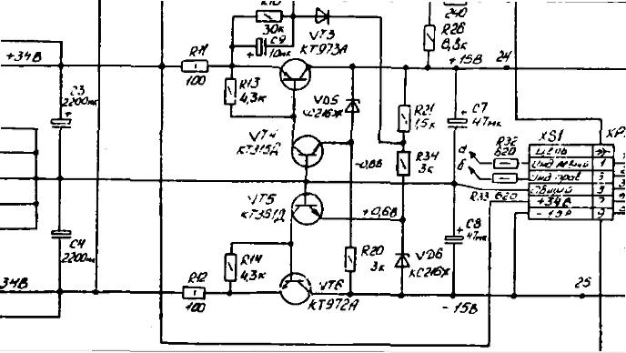 стабилизатор 15в.jpg (136.15
