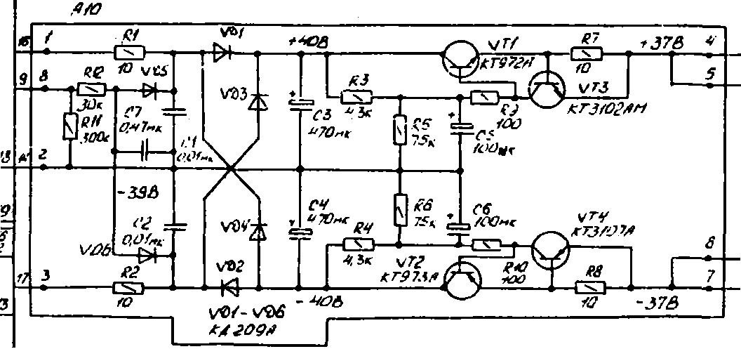 стабилизатор 37в.jpg (245.68