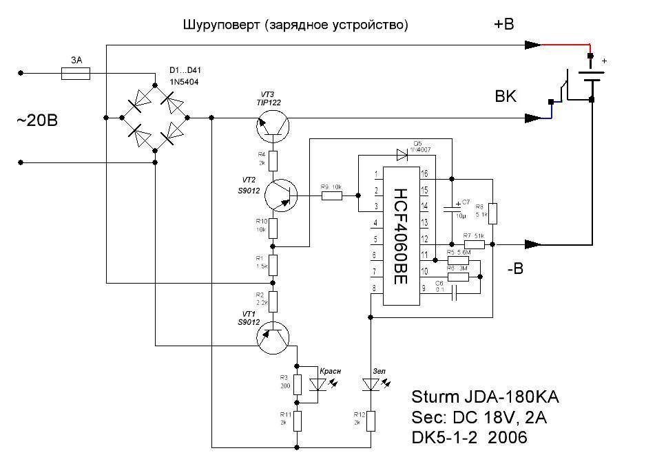 Зарядное.JPG (55.63 KB)