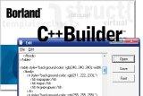 Borland C++ Builder 0 пользу кого начинающих (Статья десятая)
