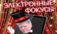 """Детское творчество"" А.П. Кашкарова"