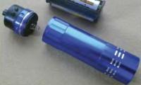 Бесконтактное зарядное устройство
