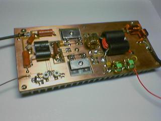 Усилитель мощности для базовой СиБи радиостанции.
