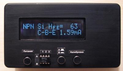 Измеритель параметров полупроводниковых приборов на PIC16F876
