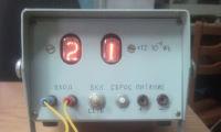 Термометр судного дня