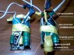 Питание лампы дневного света от низковольтного источника