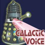 Галактический голос