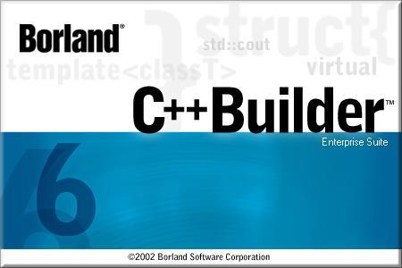 Borland C++ Builder 6 для начинающих (статья первая)