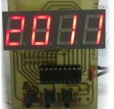 Реверсивный счётчик на PIC16F628A