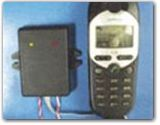 Охранная система из мобильного телефона