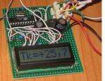 Простой термометр для дома с двумя датчиками DS18B20