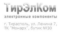 """Тирасполь, ул. Ленина 7, ТК """"Монарх"""", бутик №30"""