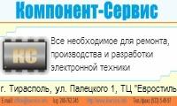 """г. Тирасполь, ул. Палецкого 1, ТЦ """"Евростиль"""", пав.№37"""