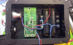 Внутренний мир прожектора LL-812