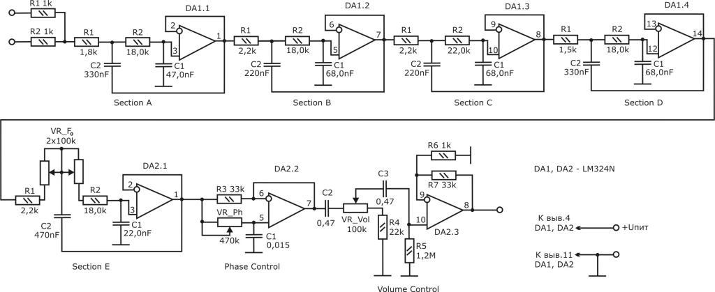 Схема включения датчика движения texecom mirage pro quad.