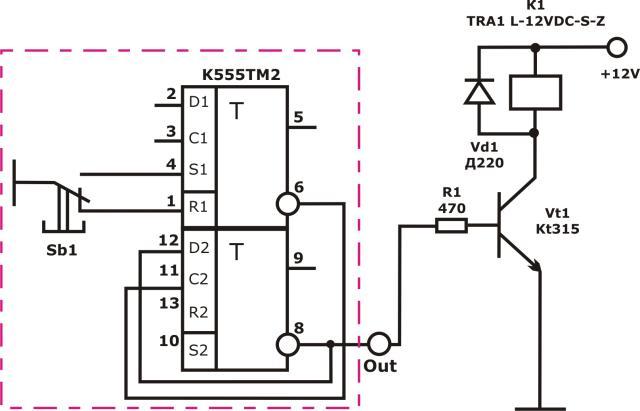 Нива 21214 электрическая схема