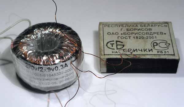 Саи 200 электрическая схема фото 300