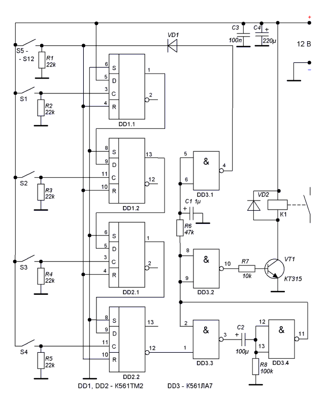 Схема кодового замка на триггерах