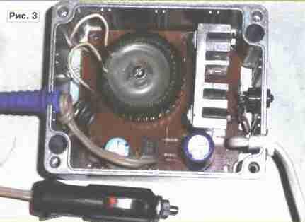 Преобразователь напряжения для питания ноутбука от автомобильного аккумулятора.
