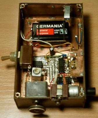 Рис.1 Схема металлоискателя