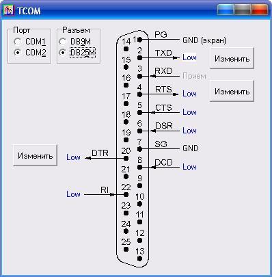 схема подключение мыши к com порту - Практическая схемотехника.