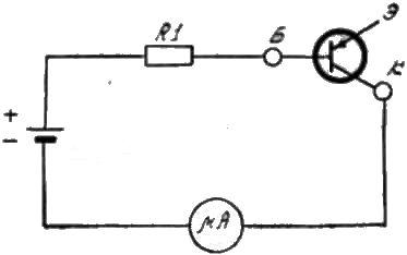 схема принципиальная ц4352