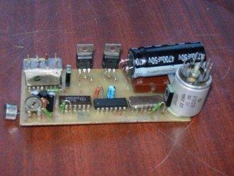 Световой прибор с аудиоконтролем для дискотеки.