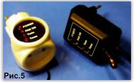 Два устройства терморегулятора