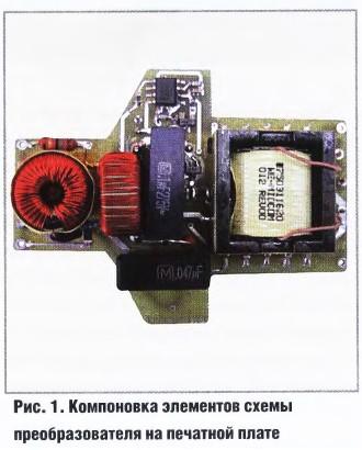скачать драйвер для принтера samsung ml-1640 windows xp