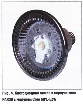 Светодиодная лампа в корпусе типа PAR30 с модулем Cree MPL-EZW